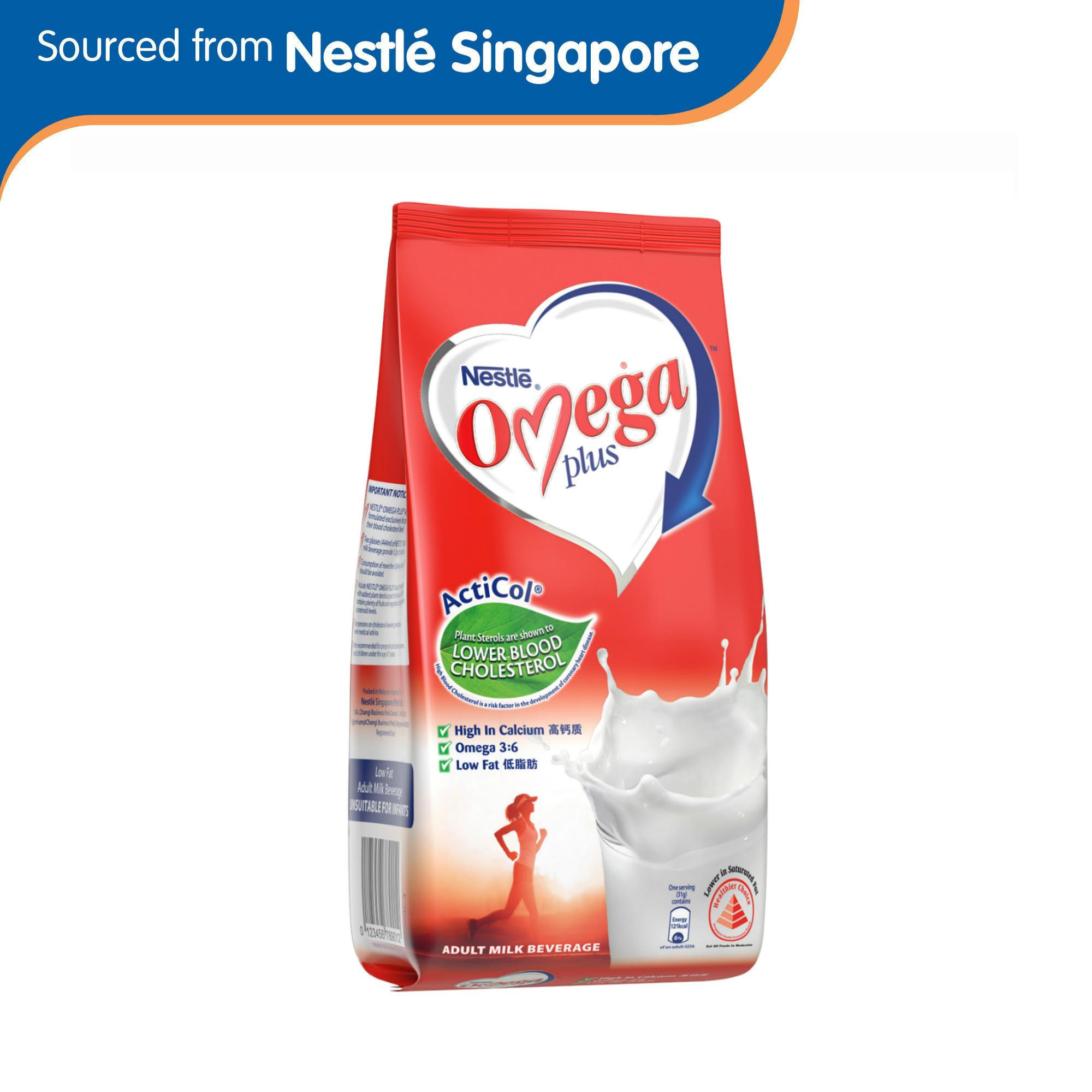 Nestle Omega Plus Acticol Milk Powder 600g By Nestle Official Store.