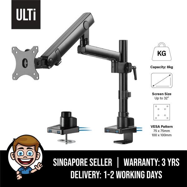 ULTi Premium Aluminum Full Motion Single Monitor Desk Mount Stand, Ergonomic Articulating Monitor Arm with 2x USB Ports