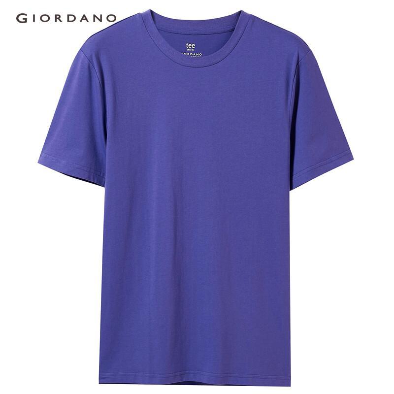 Cotton T-Shirt,Violets Field Brush Strokes Fashion Personality Customization