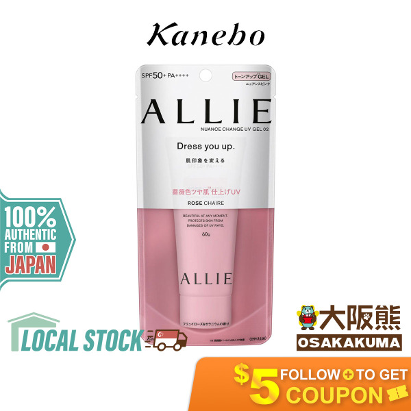 Buy Kanebo ALLIE Nuance Change UV Gel rs 60g Singapore