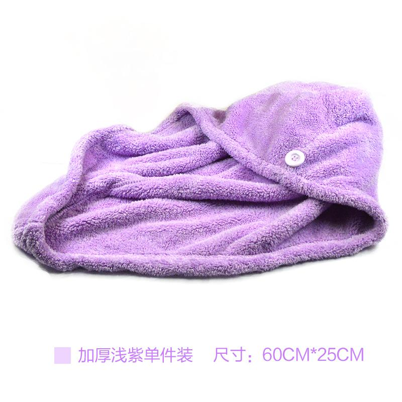Maggie/MAGGIE Cotton Water Absorption Shower Cap Dry Hair Cap Thick Water  Absorption Headcloth Long Hair ca tou Quick-drying Towel