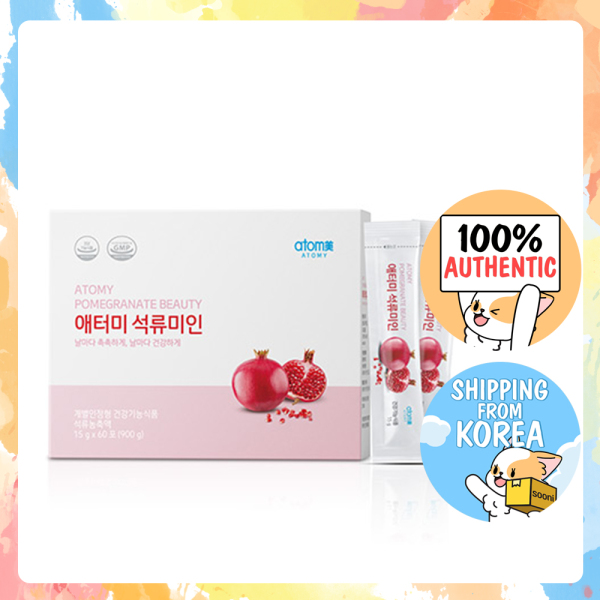 Buy [ATOMY] Pomegranate Beauty 60packets / Health / Supplement / Dietary Supplement / Health Care / Vitamin c Singapore
