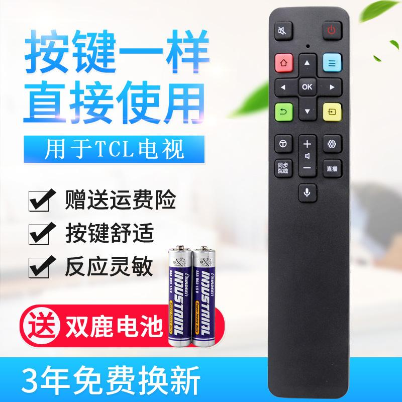 Used in TCL Intelligent TV Remote Control RC801C/FCR1/43/49/55/60/65/70 C2