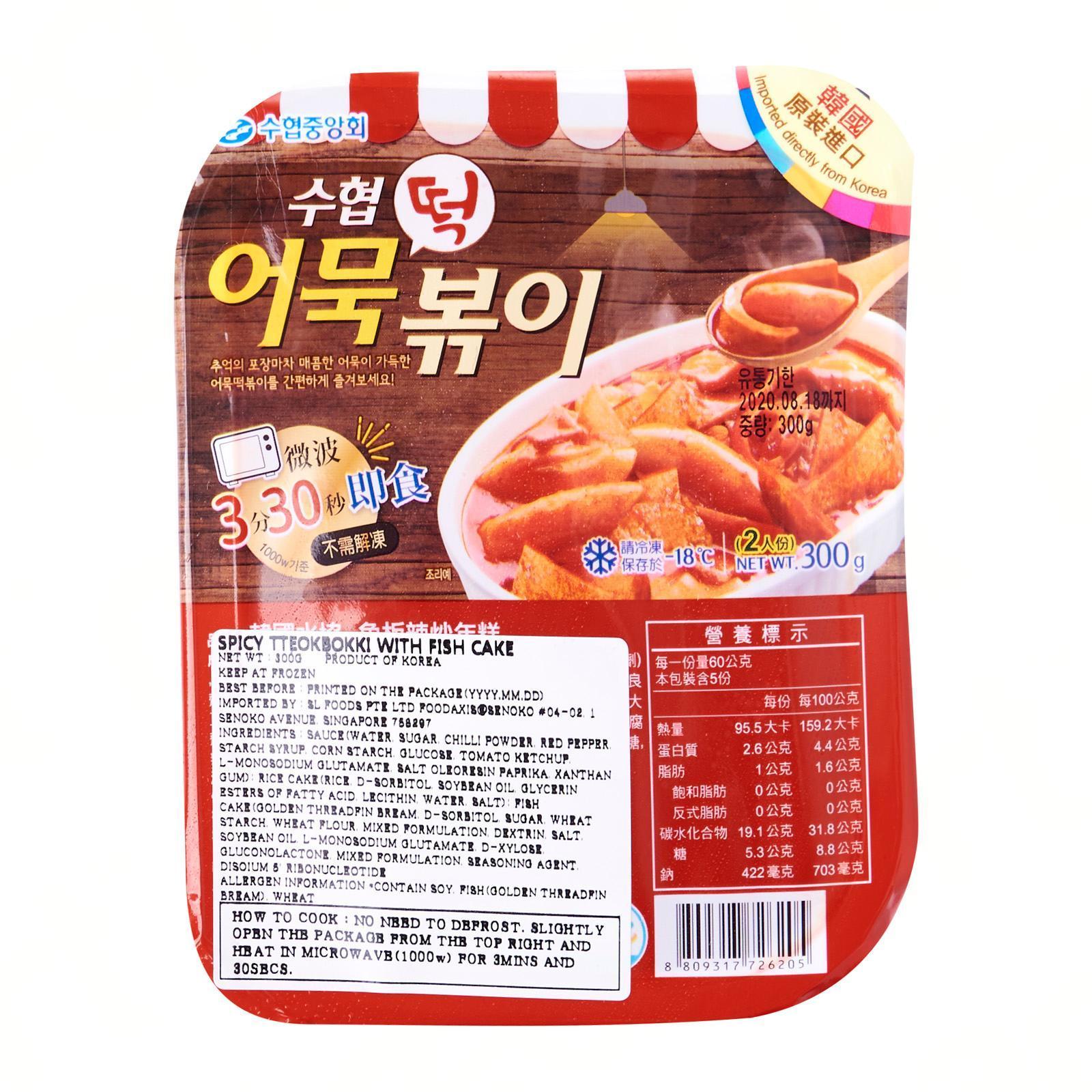 Suhyup Tteokbokki with Korean Fish Cake Spicy Rice Cake - Frozen