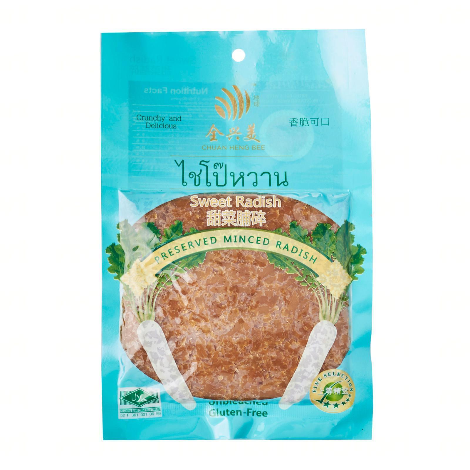 Chuan Heng Bee Thailand Sweet Radish