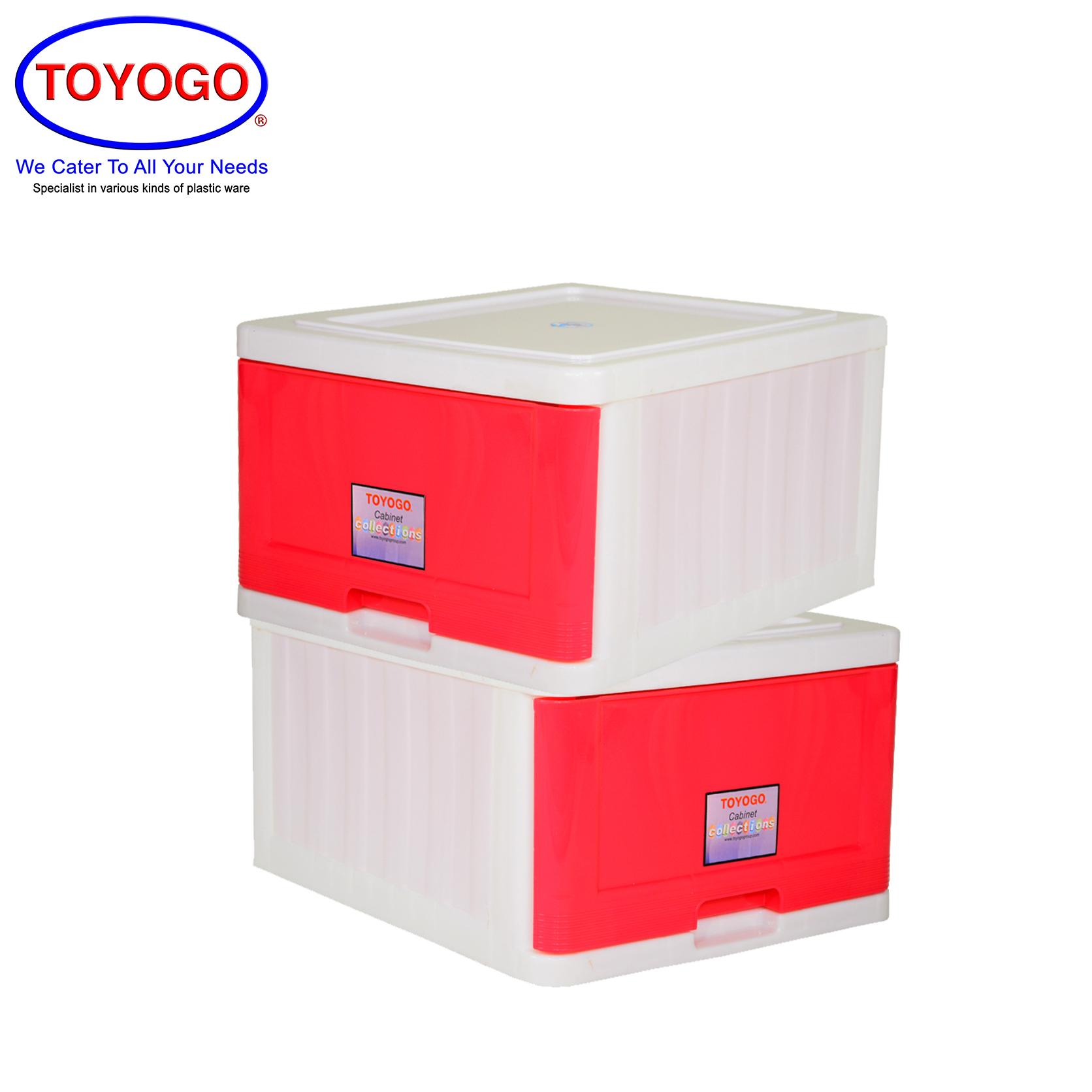 Toyogo Plastic Single Storage Cabinet / Drawer (Bundle of 2) (707)