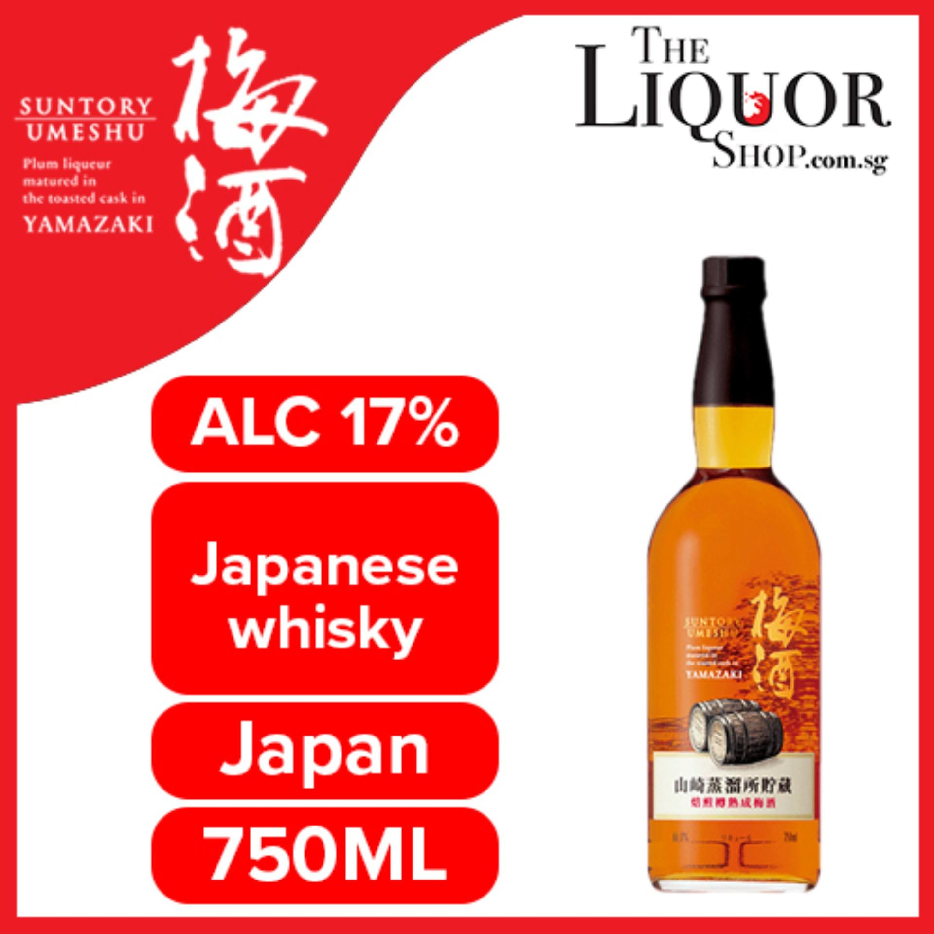 Suntory Umeshu Yamazaki Cask 750ml By The Liquor Shop.