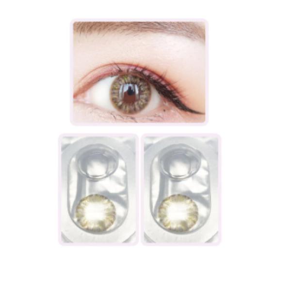 Buy 4 Tone Series Color Eye Contact Lenses, 2pcs/pair STYLE: HAZELPINK EYES Singapore