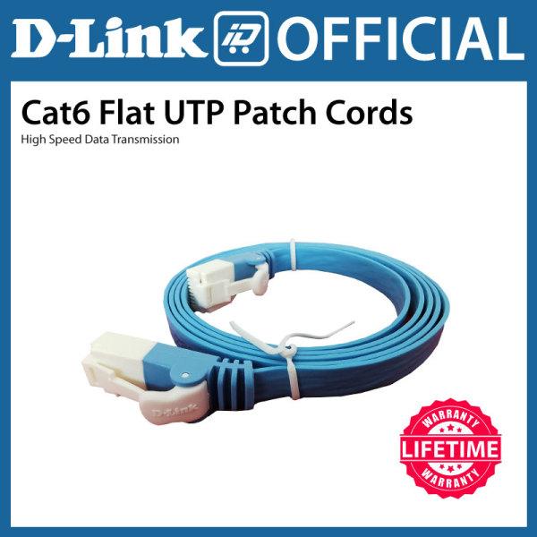 D-Link High Speed Ethernet Network Gigabit LAN RJ45 Cable 1m 2m 3m Cat 6 10 Gbps GbE Flat UTP
