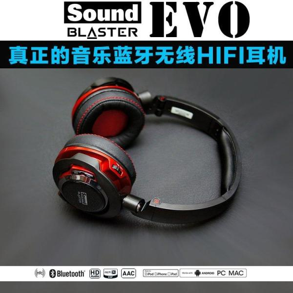 Creative/CREATIVE Sound Blaster Evo Bluetooth Wireless Earphone Headsets Apt-X CSR AAC Singapore