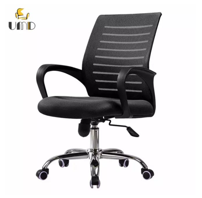 (Free Installation/1 Year Warranty) UMD Ergonomic Mesh Office Chair Swivel Chair / Tilt / Lumbar Support