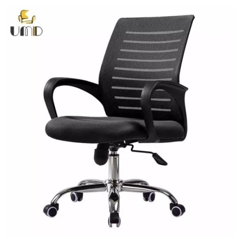 (1 Year Warranty) UMD Ergonomic Mesh Office Chair Swivel Chair / Tilt / Lumbar Support (Free Installation for purchase of 2 chairs & above) Singapore