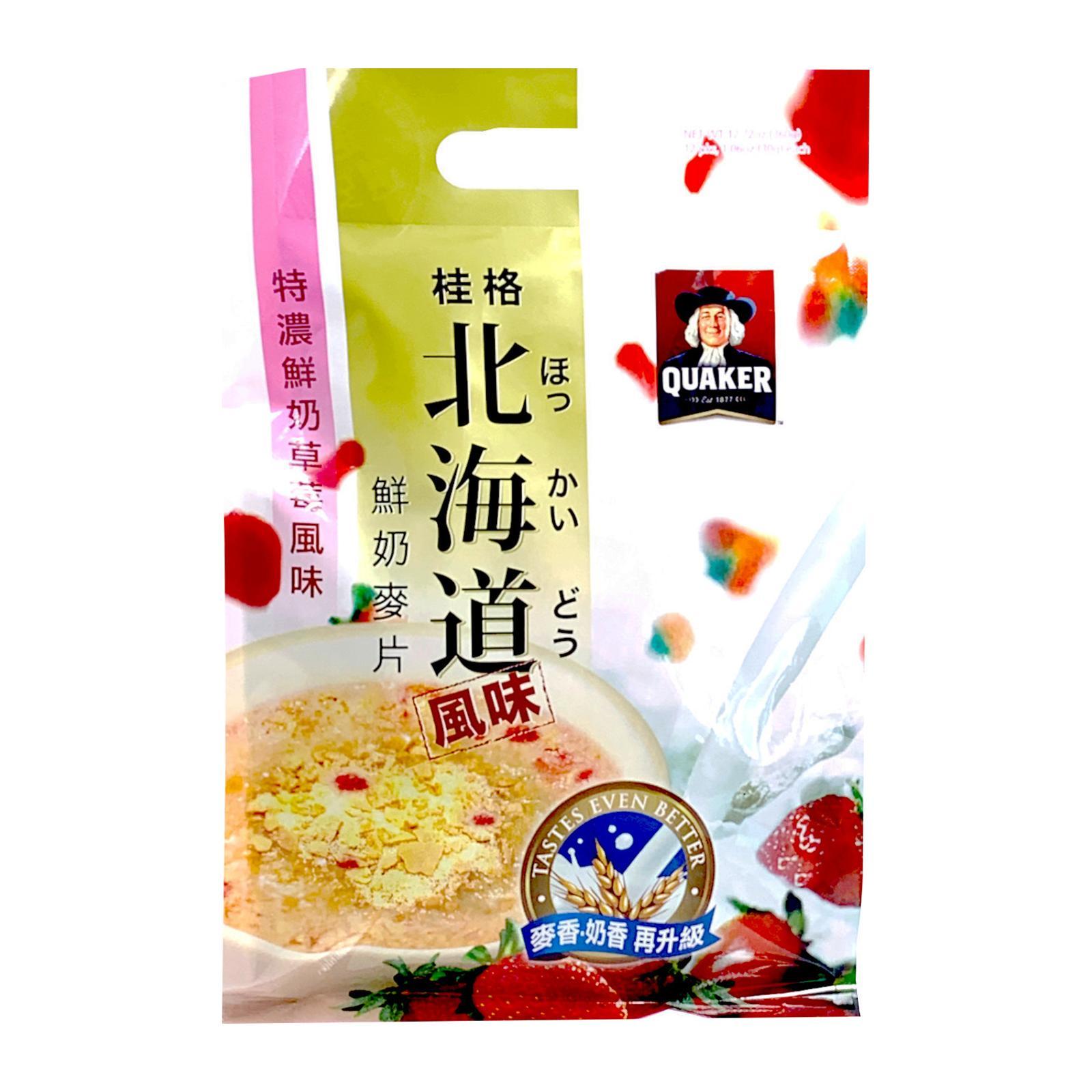 QUAKER Hokkaido Strawberry Oatmeal Instant Beverage