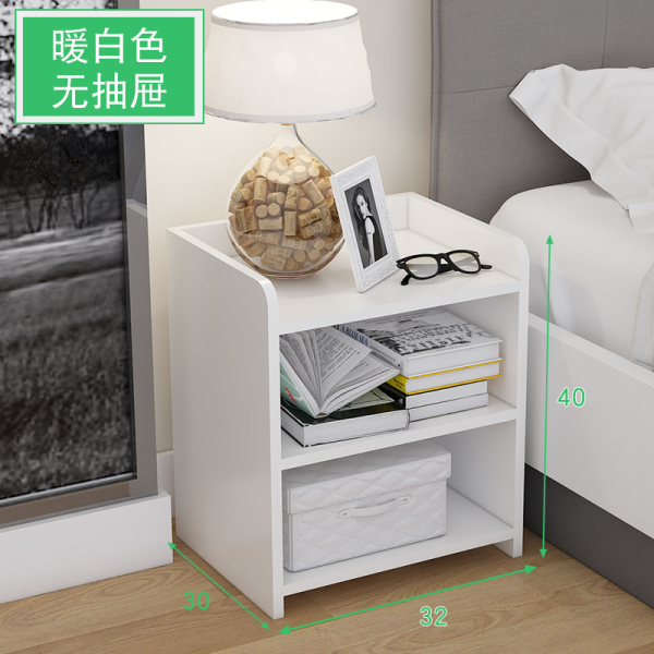 Jane Seat Mini Simplicity Small Bedside Table Sub-20-25-30-35cm Bedroom Ultra-Narrow Bedside Storage Corner Chest of Drawers