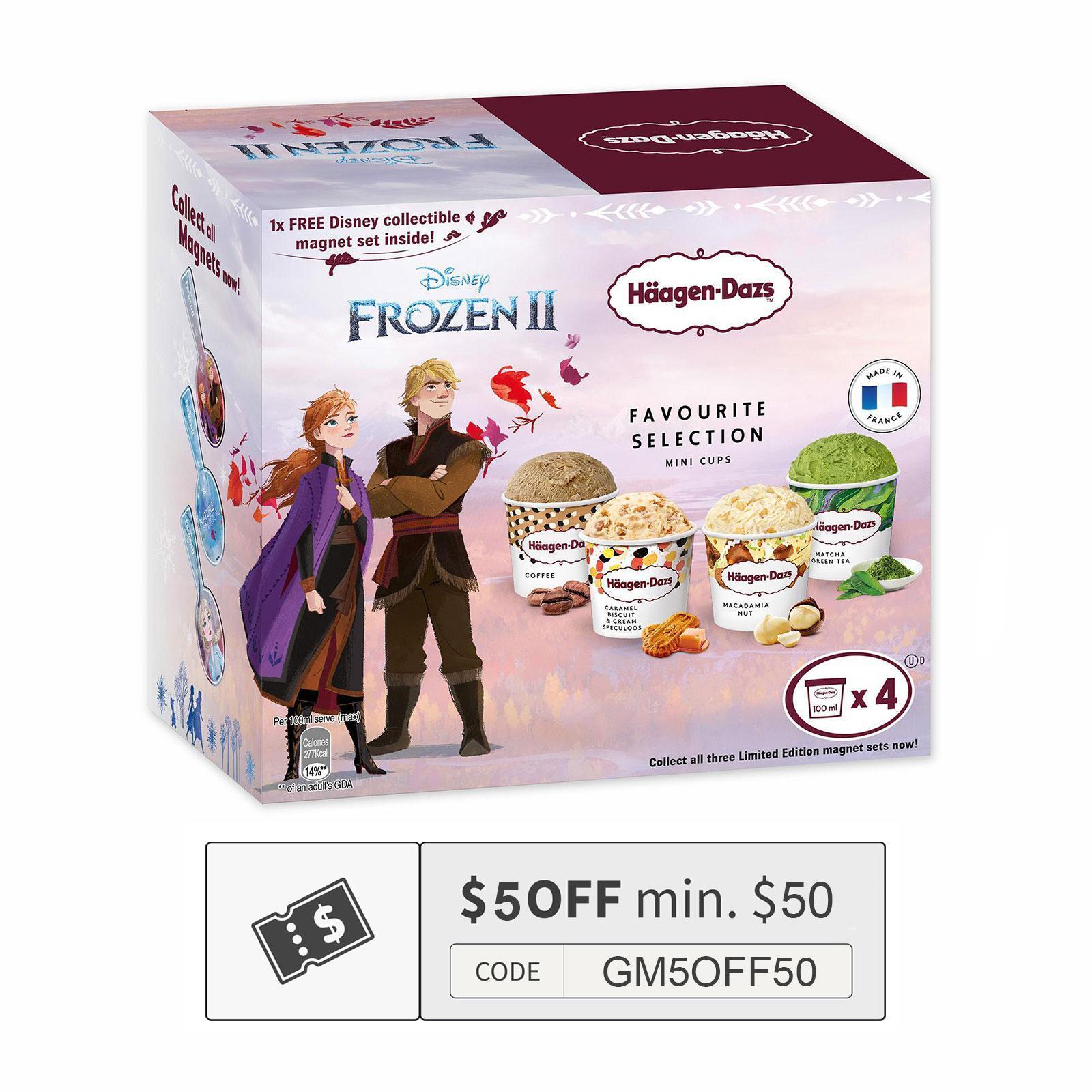 HAAGEN DAZS Disney Frozen Fruit Fantasy 4s Multipack