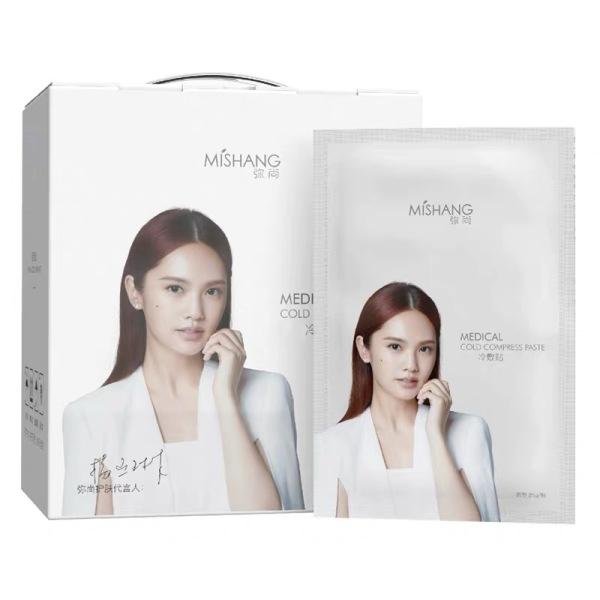 Buy Mishang Mask Cold Compress Paste (BUNDLE OF 20) Singapore