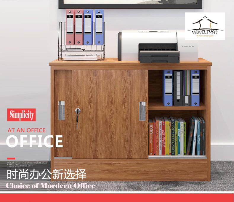 office cabinet Bedside table Cabinet Drawer Table Study table bookshelf book cabinet storage, Office Mobile Metal File Cabinets Furniture Work Office, Bookshelf, Wooden Cabinet . Table Side Cabinet