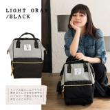 Best Deal 100 Authentic Anello Japan Best Seller Classic Unisex Casual Backpack Mini Size