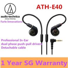 Audio Technica Ath E40 Professional In Ear Monitor Headphone Online