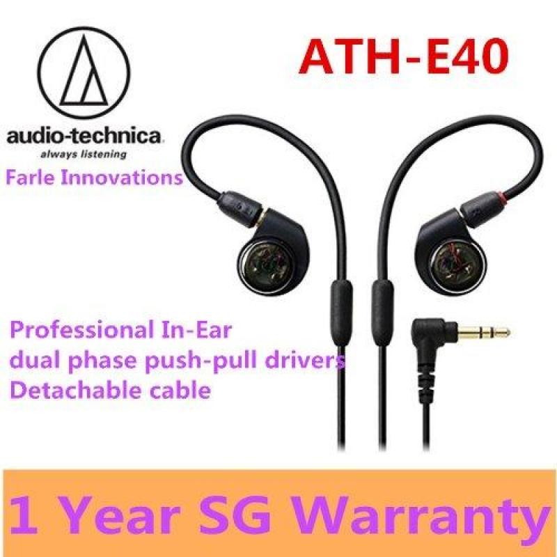 Audio-Technica ATH-E40 Professional In-Ear Monitor Headphone Singapore