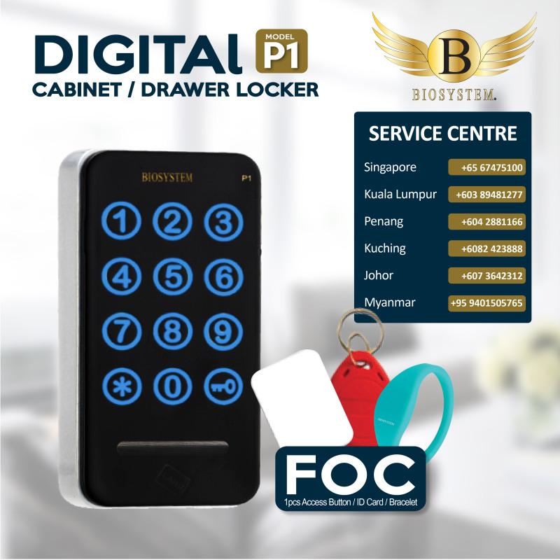 Digital cabinet or drawer lock