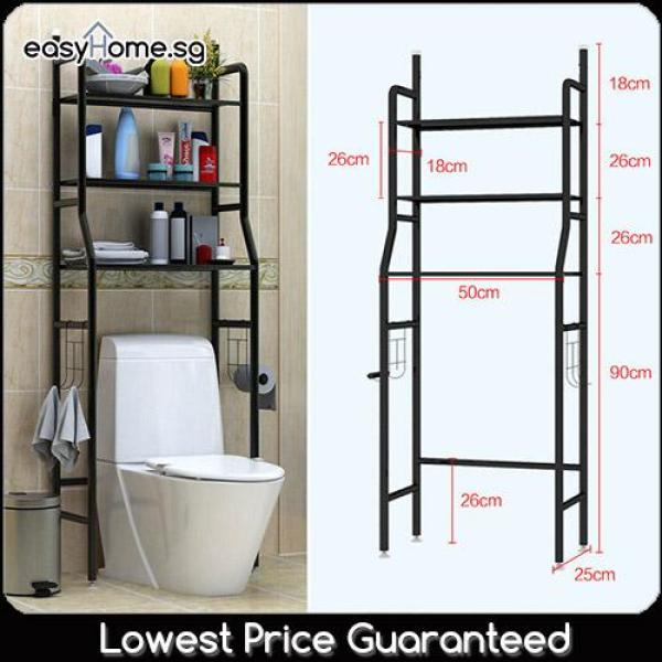 Washing Machine Rack / Toilet Bathroom Rack - Storage Shelves Organizer