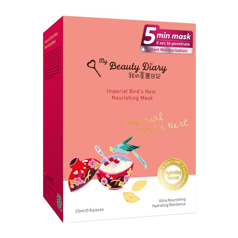 Buy My Beauty Diary Imperial Birds Nest Mask 8S Singapore