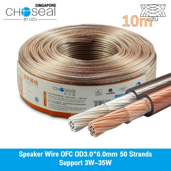 Choseal Speaker Cable Wire 99.99% OFC Cable for Stand Speaker, Soundbar, Car Audio System, Home Theart system, jbl sony Singapore