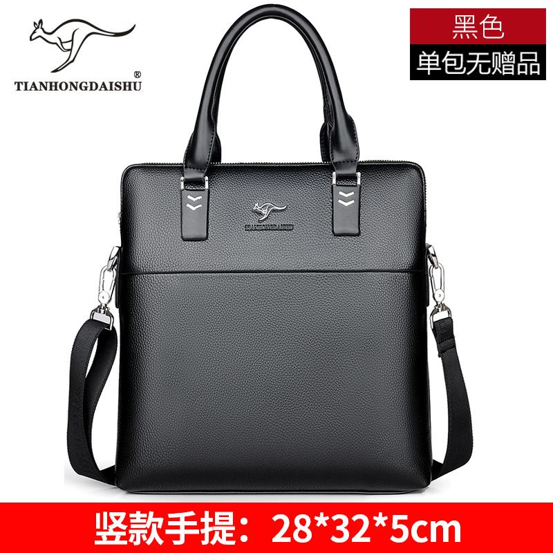 Tianhongdaishu Mens Bag Men Bags Handbag Carrying Briefcase Male Business Shoulder Bag Genuine Leather Casual Haversack