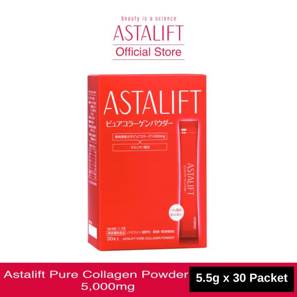 Buy Astalift Pure Collagen Powder 5,000mg Singapore