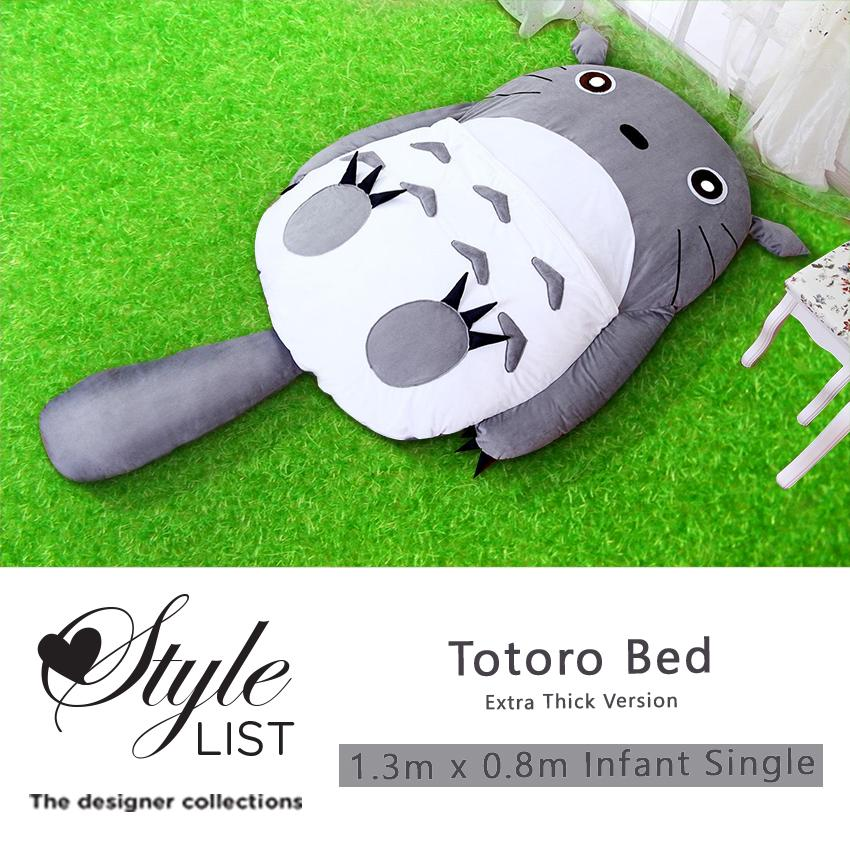 Totoro Bed / Cartoon Bed  (Extra Thick Version)