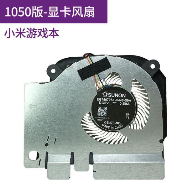 Suitable for XIAOMI Laptop PRO15.6 Fan Xiaomi Air 15.6 13.3 Gaming Laptop Fan