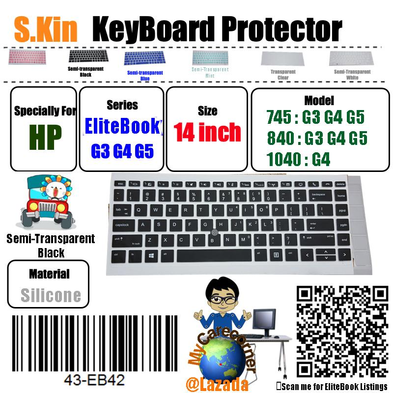 S.kin 14inch Hp Elitebook 840 G4 G5  745  G5 1040 G4 Notebook Pc Silicone Keyboard Skin Cover Protector Laptop Membrane Protective Film.