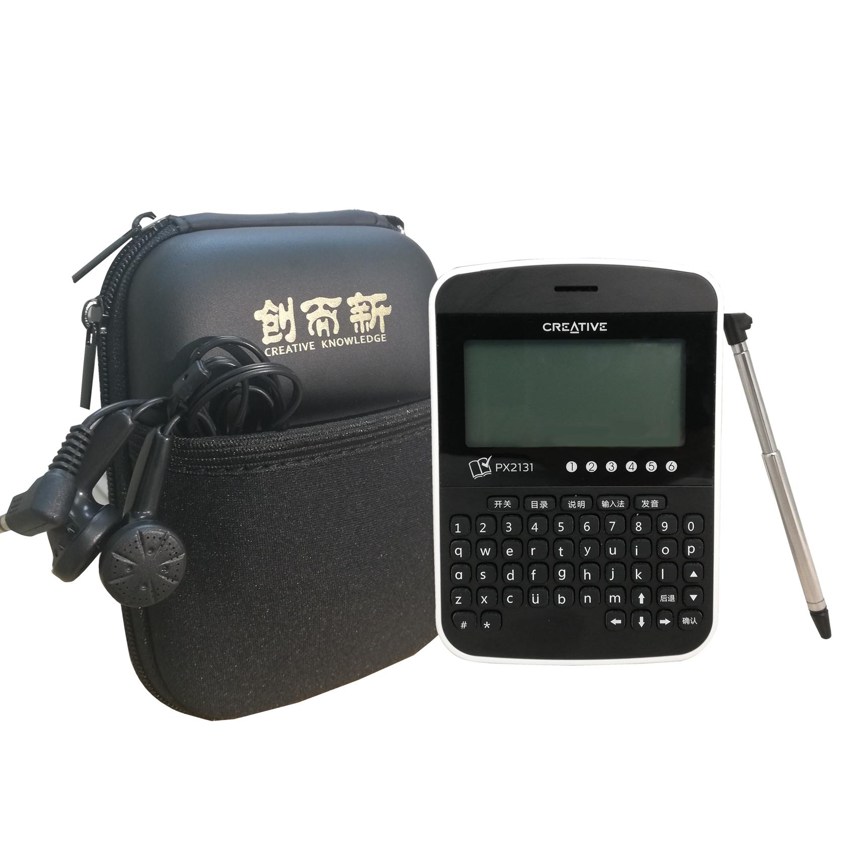 HansVision eDictionary PX2131 + Protective Case