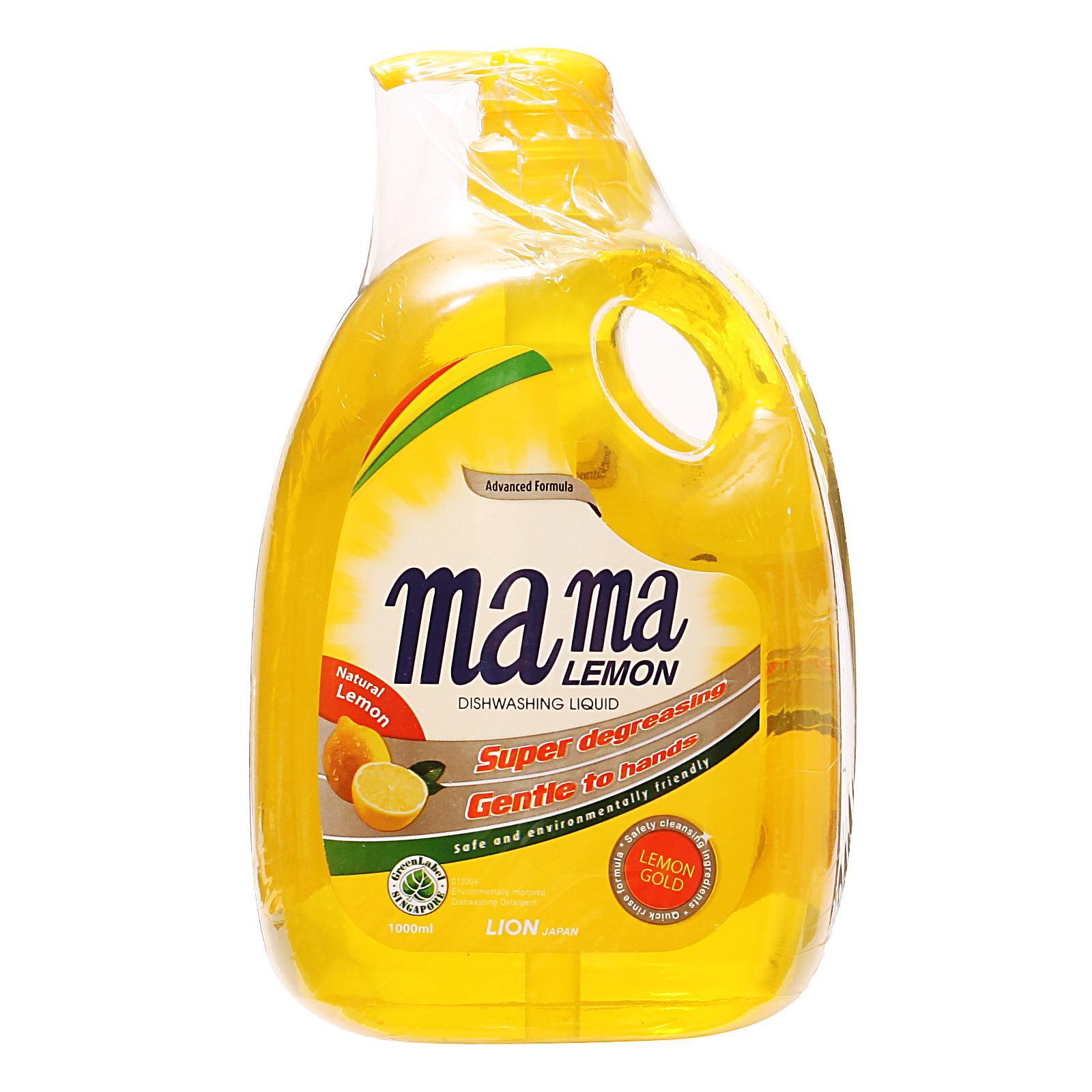 MAMA LEMON Dishwashing Liquid Lemon Gold +Refill 1L