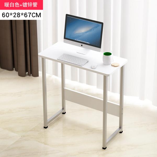 Computer Desk Desktop Household Bedroom Desk Minimalist Modern Province Space Doing Homework Office Students Study Table Economy