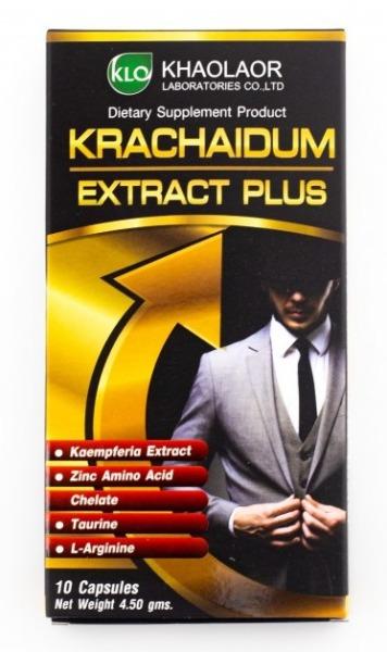 Buy Black Ginger (Krachai Dum / Kunyit Hitam) Extract Plus - 10 Capsules - Halal Singapore