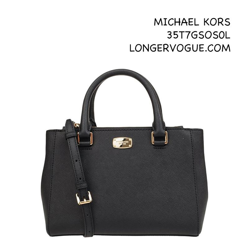 7684c0a390 MK Michael Kors Handbag Kellen Sandrine Stud Signature Logo Mercer  Messenger Small Brown Canvas Leather Cross