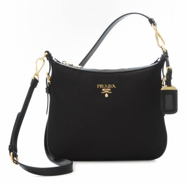 b14675be06a2c8 Prada BT0706 Tessuto Saffiano Nylon and Leather Crossbody Messenger Bag New