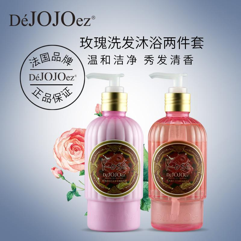 Buy Dejojoez France Nine Rose Shampoo Bath Two-Piece Set Moisturizing And Nourishing Care Suit Singapore