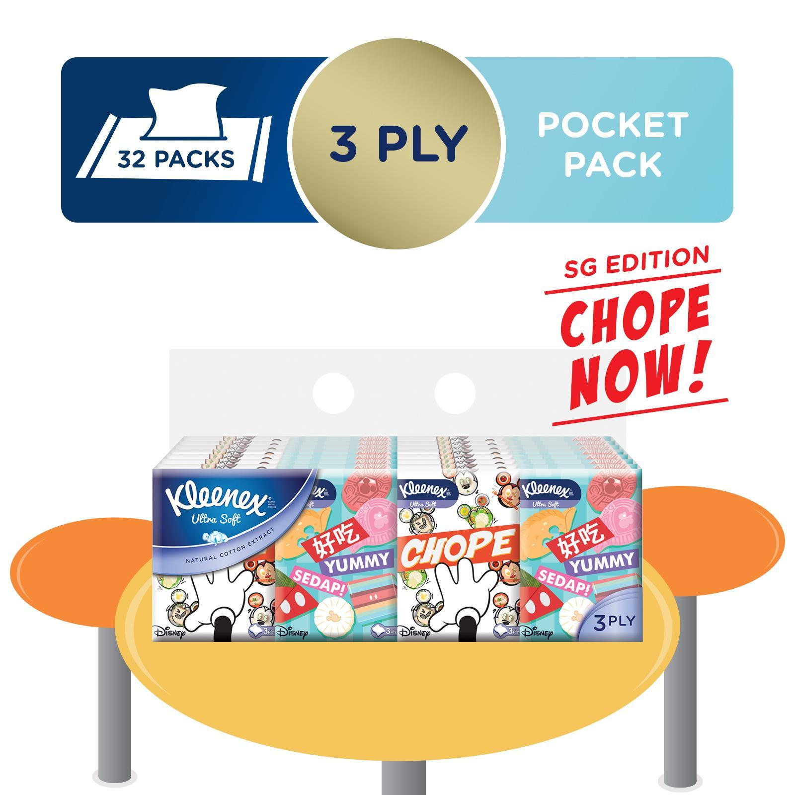 Kleenex Ultra Soft Pocket Pack Disney 3-Ply Facial Tissue