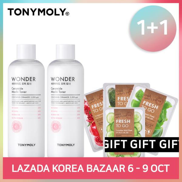 Buy [TONYMOLY] WONDER CERAMIDE MOCCHI TONER 1+1 Singapore