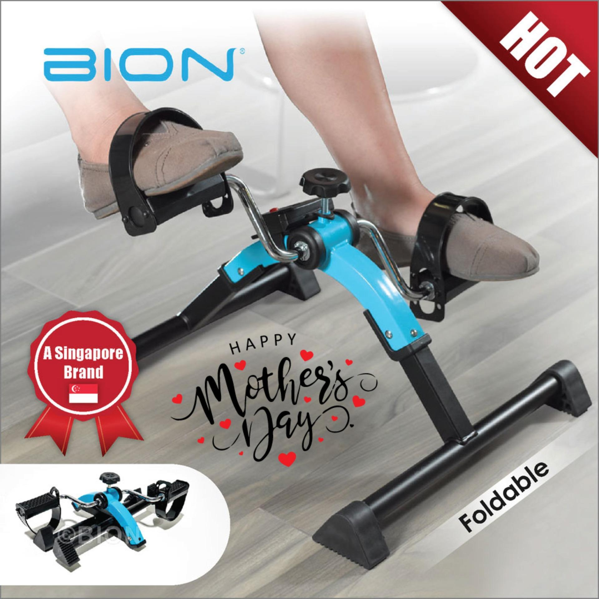 Bion Pedal Exerciser Foldable (blue) By Bion.