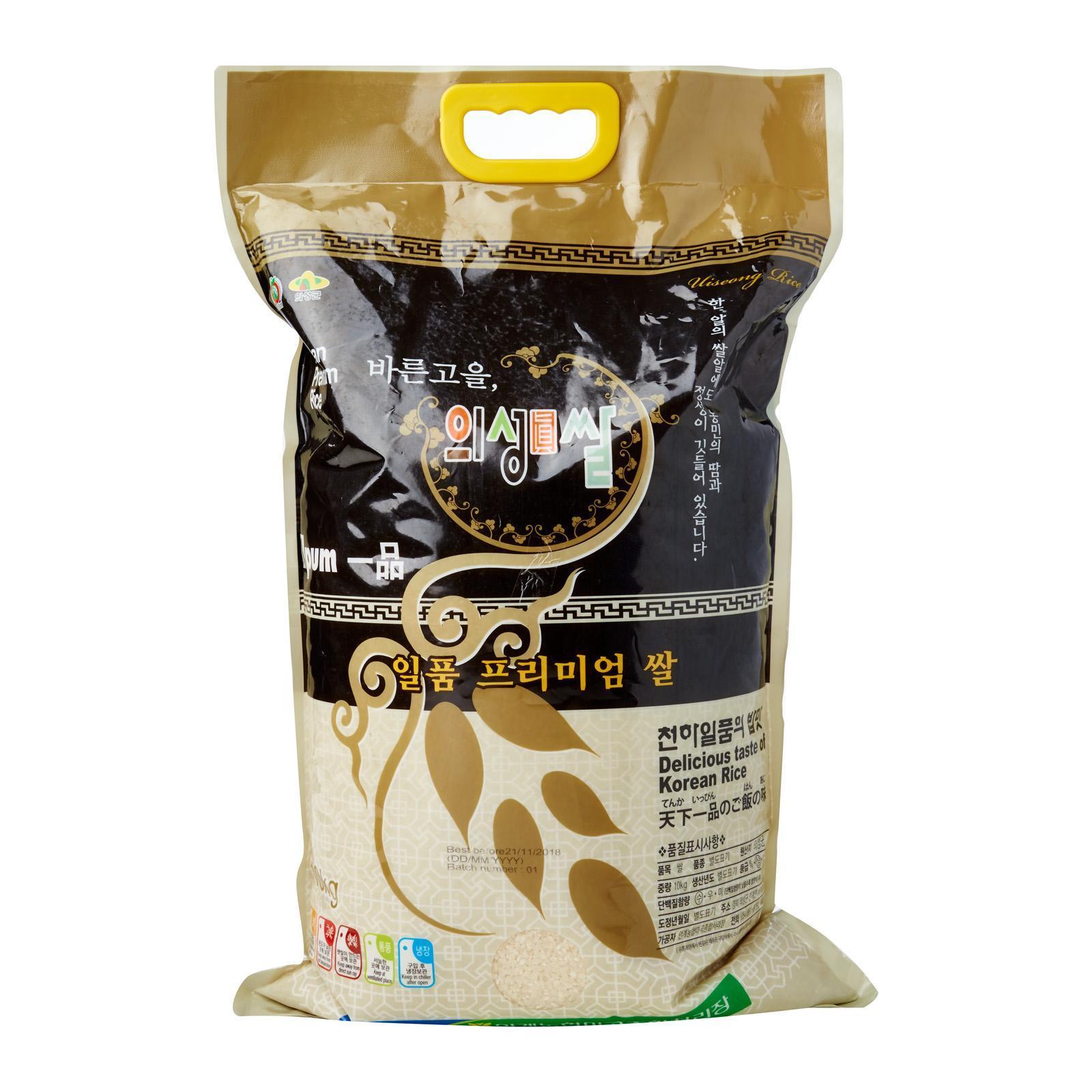 Ilpum Korean Premium Rice Rice 10kg