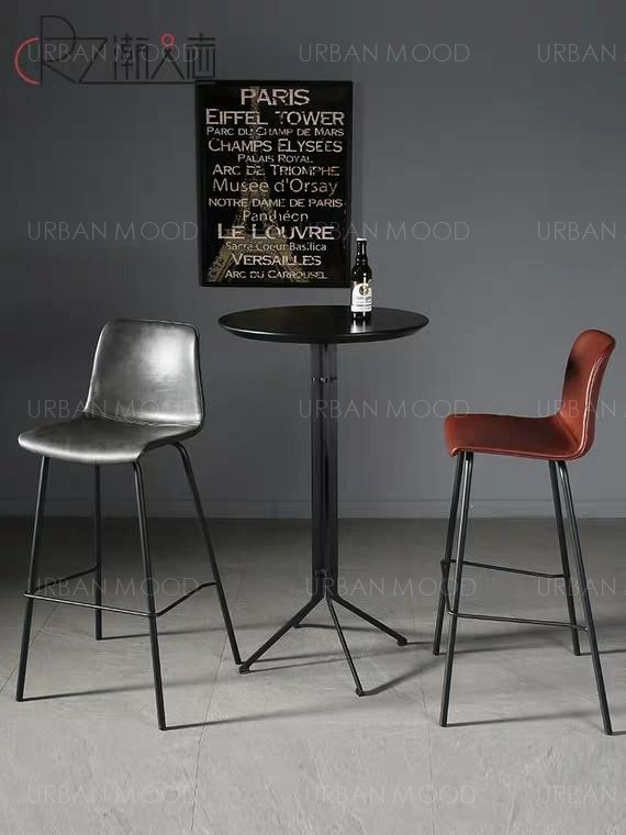 ISAAC Vintage Faux Leather Bar Stool