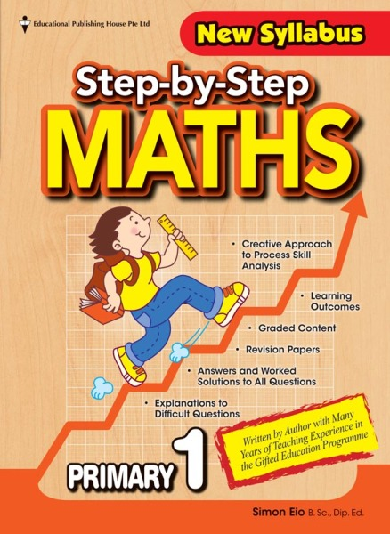 Primary 1 Step-by-Step Maths / Primary 1 Mathematics Assessment Book(9789814403863)
