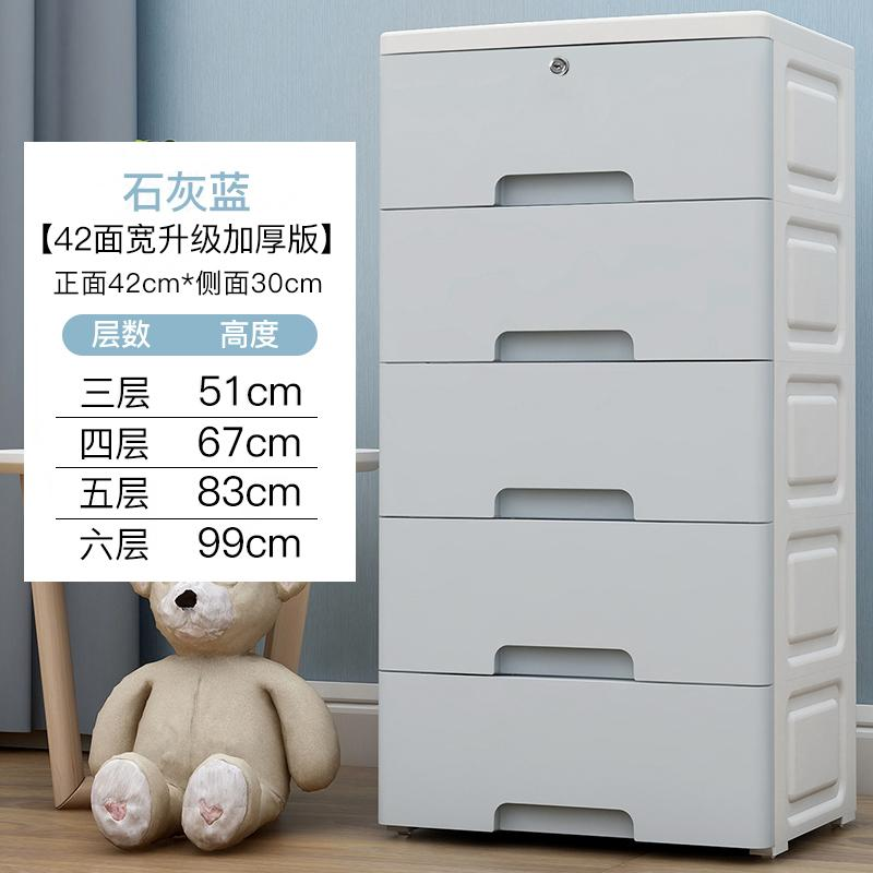 42/46 Cm Wide between Drawer-type Storage Cabinet Narrow Bathroom Storage Gap Cabinet Plastic Kitchen Shelves