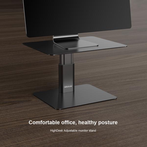 Nillkin HighDesk Height Adjustable Monitor Stand
