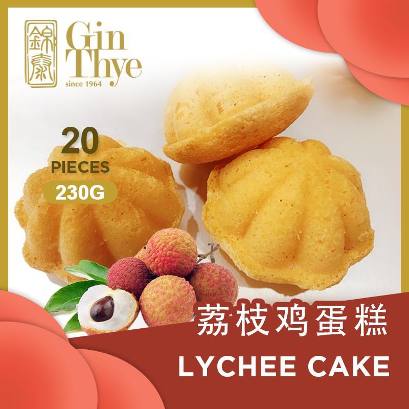 [ Exclusive Through Singapore ] Lychee Cake 荔枝鸡蛋糕 20 X11g By Gin Thye.
