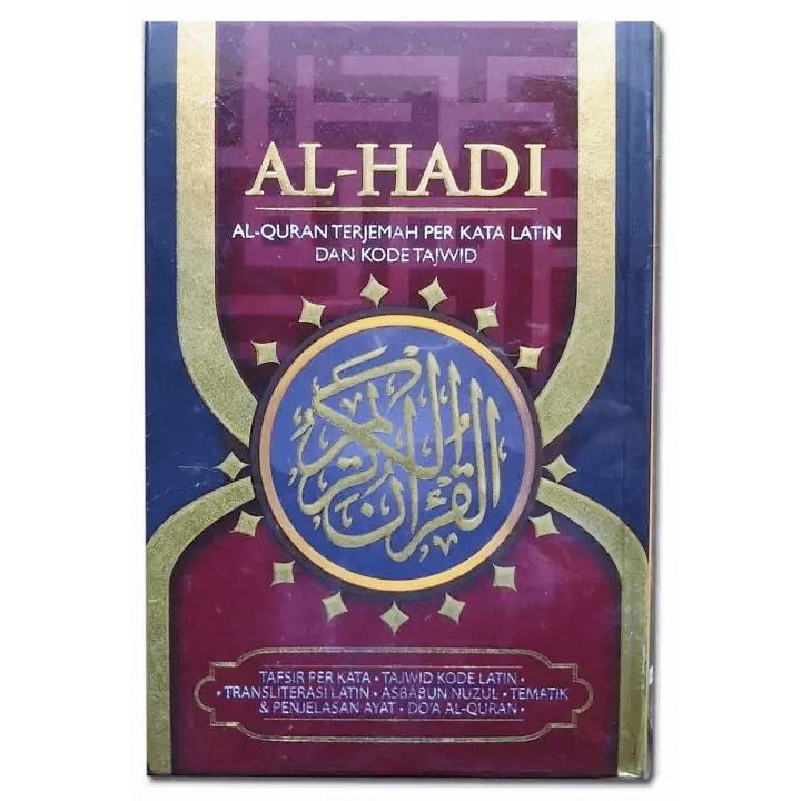 Al Quran Al-Hadi Al Hadi (With Romanized Text) - RED